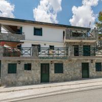 Themis House, hotel in Lemithou