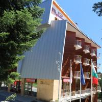 Dafovska Hotel, hotel in Pamporovo