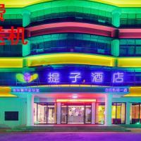 Tee Inn Guangzhou Baiyun International Airport No.1 Branch, hotel near Guangzhou Baiyun International Airport - CAN, Guangzhou