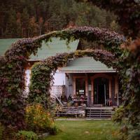 Сад Пионов, Гостевой Дом