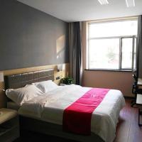 Thank Inn Chain Hotel Inner Mongolia Tongliao Horqin Dis. Tienan Kundulun Ave, hotel in Tongliao