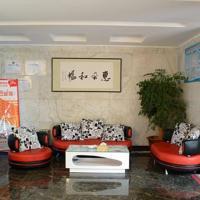 Thank Inn Chain Hotel Henan Xinyang Train Station Gongqu Road, отель в городе Xinyang