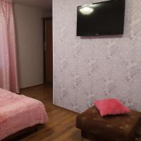 Guest House Country Hope, отель в Белорецке