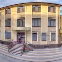Nashe Misto Guest House, отель в Ковеле