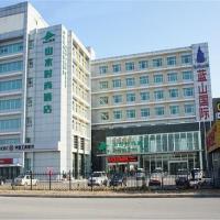 CYTS Shanshui Trends Hotel Beijing Capital International Airport