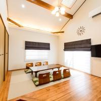 Guest Villa Hakone Yumoto 201