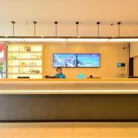 Hanting Hotel Shenyang Liming Square Subway Station, отель в Шэньяне