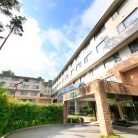Evergreen Fuji, hotel in Fujiyoshida