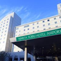Narita Tobu Hotel Airport, hotel near Narita International Airport - NRT, Narita