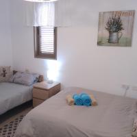 Shoshanat Hamidbar, hotel in Midreshet Ben Gurion