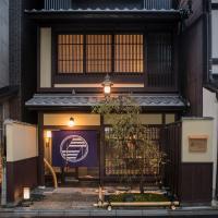 Hotel Ethnography - Gion Furumonzen, hotel in Higashiyama Ward, Kyoto