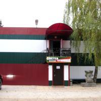 Хостел на Технологическом проезде 1, отель в Тучкове