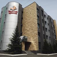 Hotel Zolotoy Drakon, отель в Оренбурге