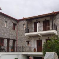 Arxaio Teixos, отель в городе Distomo