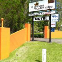 All Seasons Country Lodge, отель в городе Тари