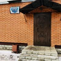 Gostinichny Kompleks Chudo Bani، فندق في بارناول
