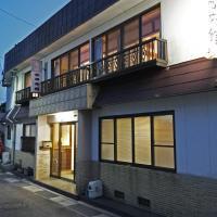 Anzai Ryokan, hotel in Himeshima