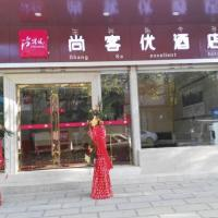 Thank Inn Chain Hotel Yunnan Kunming Shilin County Tunxi Road, hotel in Shilin