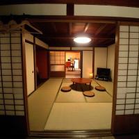 Yanaka no Taisuke, hotel in Gujo