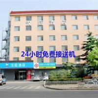 Hanting Express Dalian Airport, hotel near Dalian Zhoushuizi International Airport - DLC, Dalian