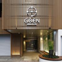 Goen Lounge and Stay, hotel in Hirakata
