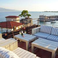 PEPO'S GUESTHOUSE, hotel in Nafpaktos