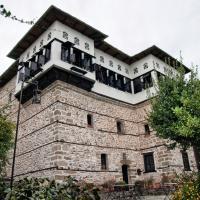 Mansion Karagionnopoulou, hotel in Vyzitsa