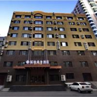 Harbin Fuyu Business Hotel