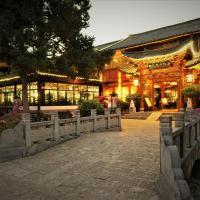 Lijiang Wangfu Hotel、麗江市のホテル