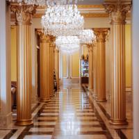 Гостиница «Астраханская», отель в Астрахани