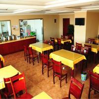 GreenTree Inn Changzhou Zhongwu Road university of Technology Express Hotel: Changzhou şehrinde bir otel