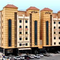 Golden Bujari Hotel Al Khobar, hotel in Al Khobar