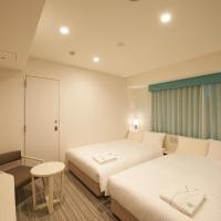 Sotetsu Fresa Inn Ginza Sanchome, hotel en Tokio