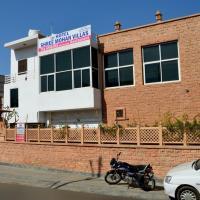 Shree Mohan Villas, hotel en Jodhpur