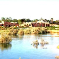 Eskaleh Nubian House, отель в городе Абу-Симбел