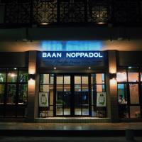 Baan Noppadol, hotel in Bangkok