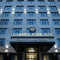 Garden Park Inn, отель в Алматы