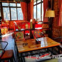 Kangding Guozhuang Nan Wu Hao Boutique Inn, hotel in Kangding