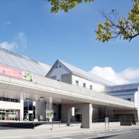 Kibi Kogen Resort Hotel