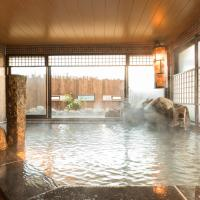 Dormy Inn Matsuyama Natural Hot Spring