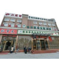 GreenTree Inn Beijing Fangshan Liangxiang Kaixuan Street Express Hotel, hotel in Fangshan