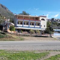 Touraghine Hotel & Cafe