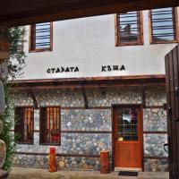 Старата Къща, hotel in Zlatograd