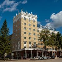 Гостиница Девон, отель в Октябрьском
