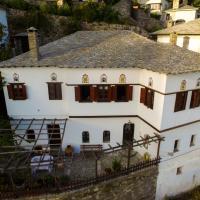 Traditional Mansion Calliopec-UVC sterilized, отель в городе Макриница
