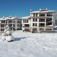 Firefly Apartments Pamporovo