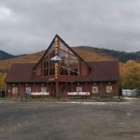 """Парк-отель """"Хамар Дабан"""", hotel in Baykalsk"""