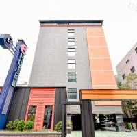 E Business Hotel, hotel in Gumi