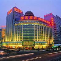 The Presidential Beijing, hotel Pekingben