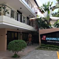 Jinjiang Inn Boracay Station 1, отель в Боракае